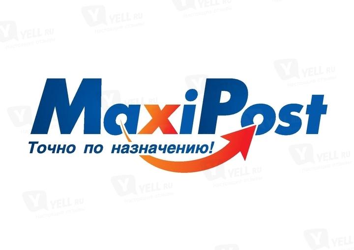 Расчет стоимости доставки на сайте Maxi-Post